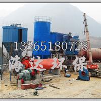 江苏海达粉煤灰干粉砂浆烘干机
