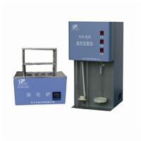 托普KDN-04C定氮仪的设计特色