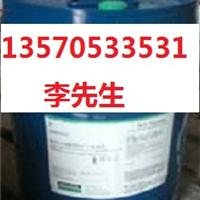 供应道康宁DC-3钛白铝银粉分散定向排列剂