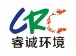 河南睿诚环境工程技术有限公司