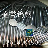 供应共立高韧性合金 KD10拉伸用钨钢棒材