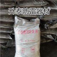 供应长效物理降阻剂 厂家优质出品