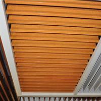 木纹铝挂片吊顶