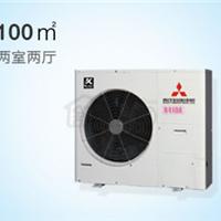 三菱重工变频KX6-I系列中央空调100�O套餐