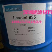 聚丙烯酸酯溶液增光增硬助剂德谦835