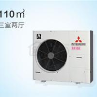 莆田三菱重工中央空调KX6-Q系列110�O套餐