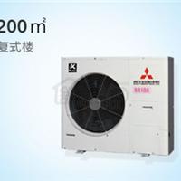 三菱重工变频KX6-Q系列中央空调200�O套餐