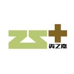 上海资之嘉贸易发展有限公司