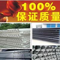 唐山PVC给水管 唐山PE波纹管 唐山PE梅花管