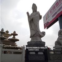 佛像石雕弥勒佛 三面坐像观音雕像