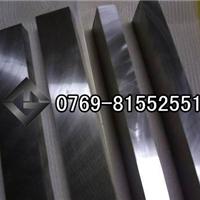 进口高速钢车刀 超硬高速钢刀条 高速钢板条