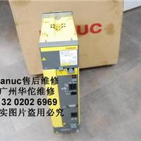 发那科FANUC电源A14B-0067-B002维修