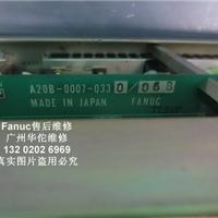 发那科FANUC电源A06B-6087-H137维修
