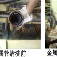 供应导热油炉在线清洗剂