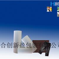 供应优质BOPP半消光转移膜(纺织印刷转移)