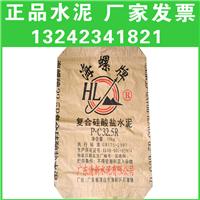 供应石井牌水泥(开票价格优惠)