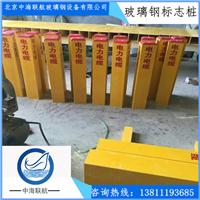 供应保定玻璃钢警示桩 光纤管道警示桩