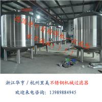 供应农村饮用水设备供水设备石英砂过滤器