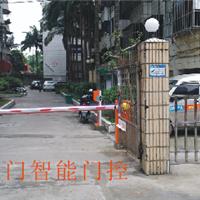 南宁宿舍楼区公寓办公区出入门禁管理系统