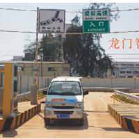 南宁柳州商场大型娱乐中心出入门禁管理系统