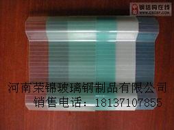 供应frp采光板|河南郑州一级阻燃采光板厂