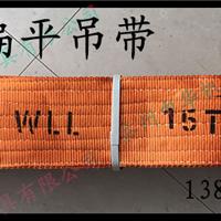 优质尼龙编织带吊车吊带扁平吊带起重工具