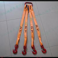 组合吊带起重吊带尼龙吊带行车吊带
