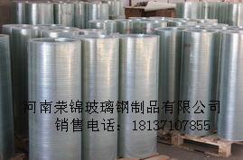 供应河南采光板|郑州采光带|frp采光瓦厂