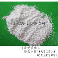 厂家长期供应优质抗氧剂1010量大从优