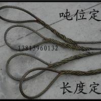 供应优质插编钢丝绳起重吊装吊具吊索具