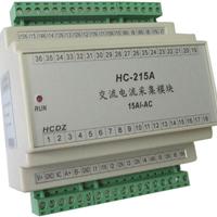 ��ӦHC-215A 15·���������ɼ�ģ�飨0-5A��