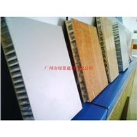 供应【绿景】-幕墙天花-铝蜂窝板(价格)