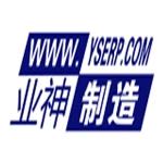 济南业神商场设施有限责任公司