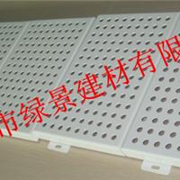 绿景铝单板厂家直销冲孔铝单板仿石纹铝单板