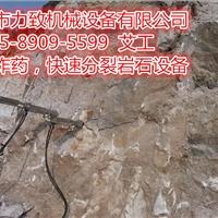 工程施工破石头的机械不用爆破的设备