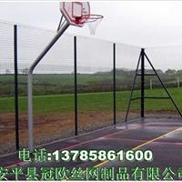 供应篮球场围网 场地围网  包塑勾花网