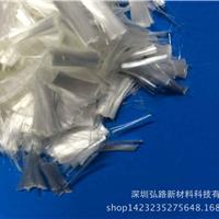 惠州聚丙烯纤维抗裂纤维 高强度抗拉纤维