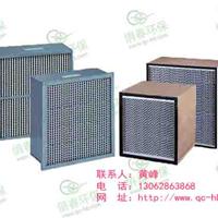 武汉铝框有隔板高效过滤器, 长沙高效过滤器