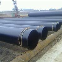 供应洛阳市管道安装专用两布三油防腐钢管