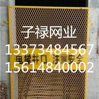 供应升降机防护门电梯井口安全门一套多少钱
