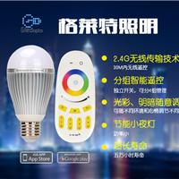 智能七彩调光灯泡9W WIFI手机遥控LED节能灯