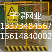 安平县子禄丝网制造有限公司