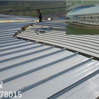 云南铝镁锰板65-400