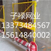 电梯井口防护门价格是多少,厂家在哪里