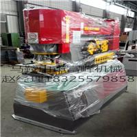 供应Q35Y-50机械联合冲剪机 液压联合冲剪机