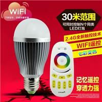 厂家直销9W智能七彩遥控LED灯泡E27E26螺口