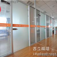 徐州办公楼玻璃隔断,百叶隔断型材厂家批发