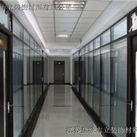 潍坊办公室玻璃隔断,百叶隔断铝材批发厂家