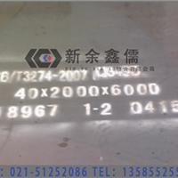 供应新余船板EH36批发