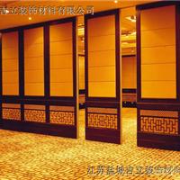 南京酒店活动隔断,移动屏风供应